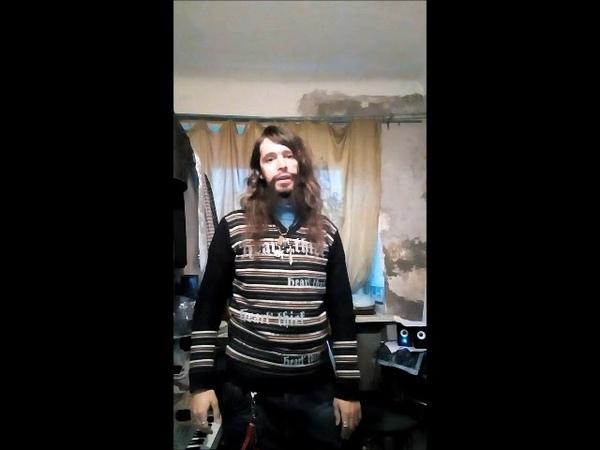 Ярослав Кукольников 38-Эхнатон(До 2)ф(Фа2)