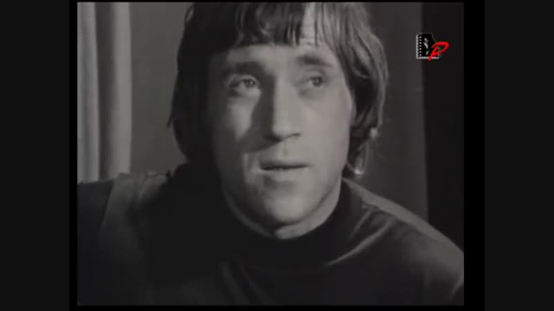 Владимир Высоцкий - Песенка о слухах (шуточная)