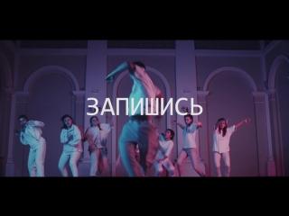 НЕДЕЛЯ ОТКРЫТЫХ УРОКОВ В FDC DANCE SCHOOL