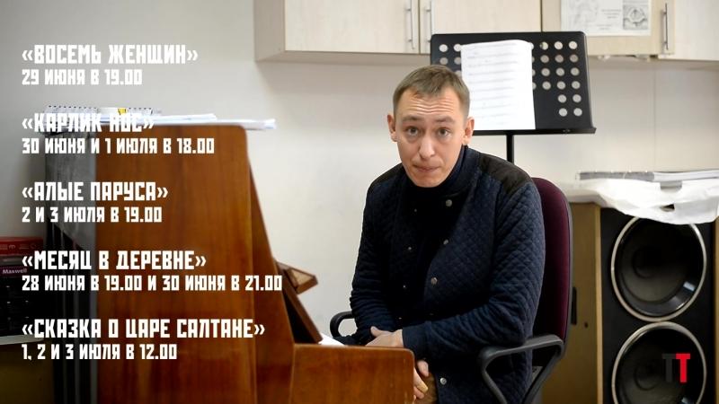 Макаров_Тюмень
