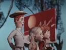 В стране ловушек 1975 Кукольный мультфильм ¦ Золотая коллекция