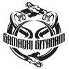 SamadhiSitaram - KaliYUGA BABALON [chapter 2]!