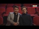 Однажды в России - Гарри Поттер и Джеки Чан