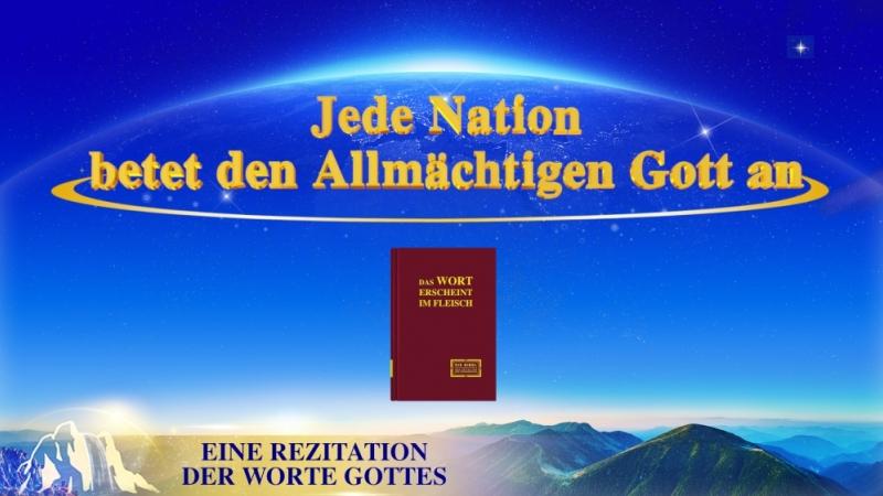 """""""Jede Nation betet den Allmächtigen Gott an"""" (Bühnenfassung)"""