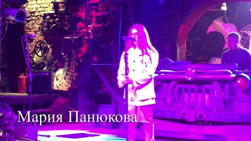 Мария Панюкова – Still Loving You