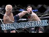 MMA Хайлайт - Лучшее за 2018 год [Паблик IT'S TIME UFC]