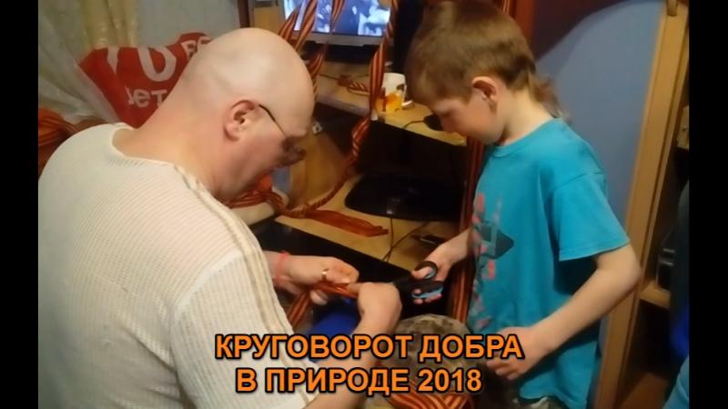 Ребята с отцом готовятся к дню победы 20180418 201107 online video