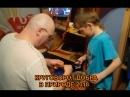 Ребята с отцом готовятся к дню победы 20180418_201107 (online-video-