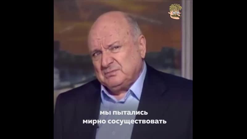омерика почётный враг - жванецкий