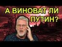 Золотов Рогозин ГРУ Обзор дичи сентября Артемий Троицкий