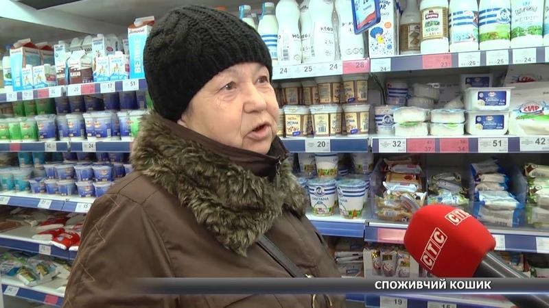 Споживчий кошик українця Верховний суд визнав незаконним