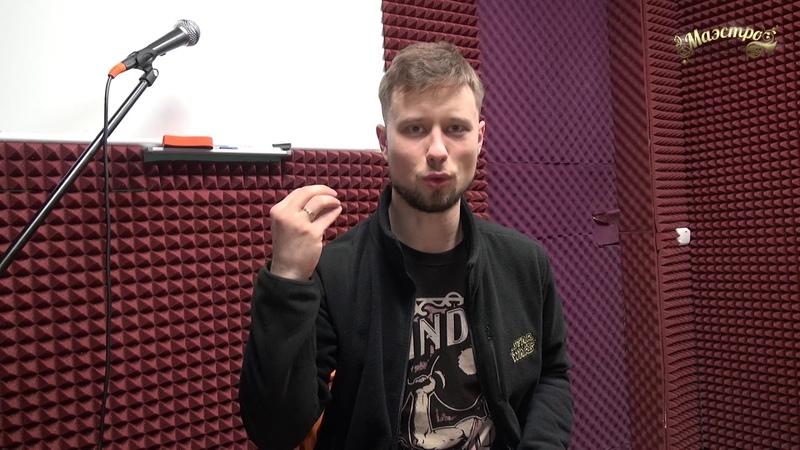 радиоведущий Влад Смирнов - О музыке