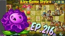Plants vs. Zombies 2 || Stallia, A.K.E.E. and Red Stinger - Lost City Day 18 (Ep.216)