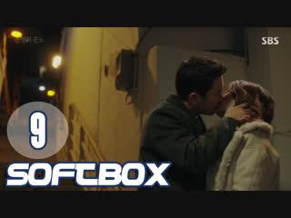 [Озвучка SOFTBOX] Судьба и ярость 09 серия