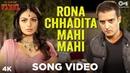 Rona Chhadita Mahi Mahi Song Video - Mel Karade Rabba   Jimmy Shergill, Neeru Bajwa   Atif Aslam