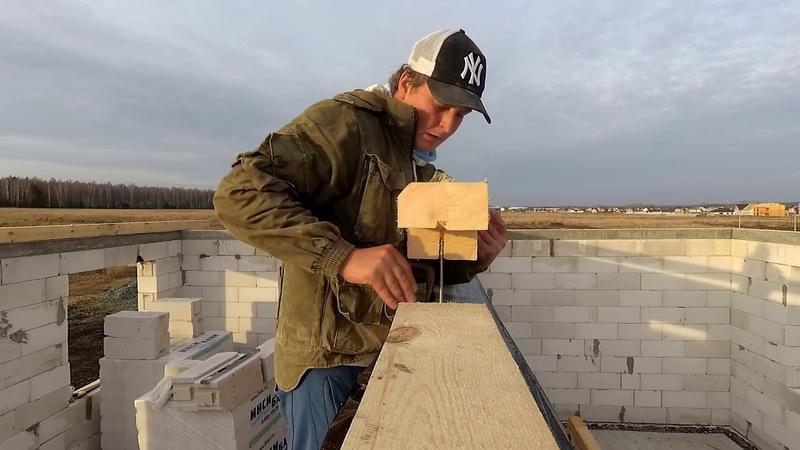 Крепление мауэрлата Потолочные балки Перекрытие холодного чердака Строительство дома 9х12