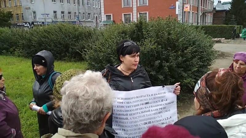 Одиночный пикет после митинга 02.09.18 в Омске