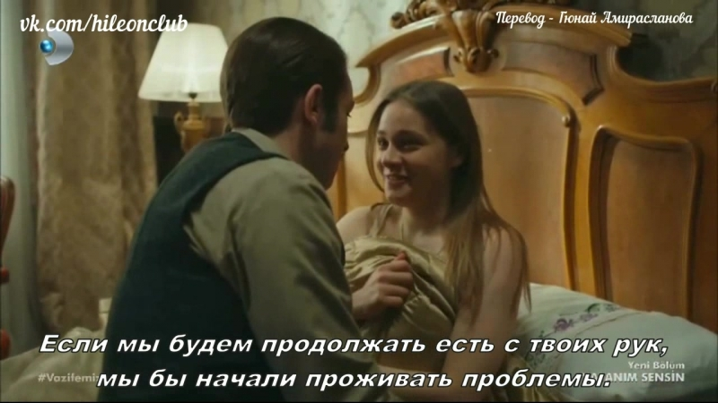 Хиляль и Леон (все сцены) ТХ 50 серия Моя родина - это ты