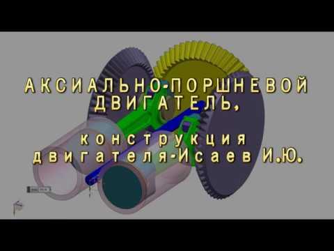 Паровой двигатель- генератор на 16 KW на дровах