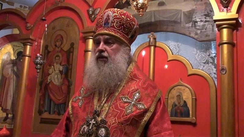 РПАЦ. Проповедь митр. Феодора в День Петра и Февронии