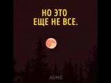 Кровавое затмение Луны и Противостояние с Марсом - гремучая смесь :) Всем Скорпионам привет :)