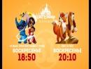 Мультфильмы Новые приключения Стича и Лис и пёс в воскресенье