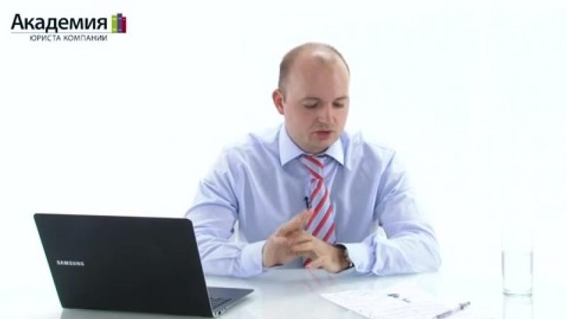 Передача активов внутри холдинга Возможно ли оспаривание таких сделок как запрещенного дарения 22 05 2014
