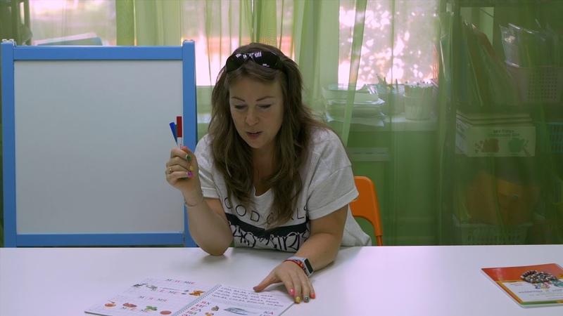 Рабочая тетрадь № 9 для детей 5 - 6 лет Грамота. Часть 2