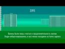 Complex Numbers ft А. Климковский - Часть 2. Ты мечтал (бет[ ]