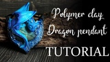 Sculpting a dragon pendant out of polymer clay - Tutorial, time-lapse process of sculpting