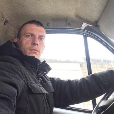 Максим Ромахин