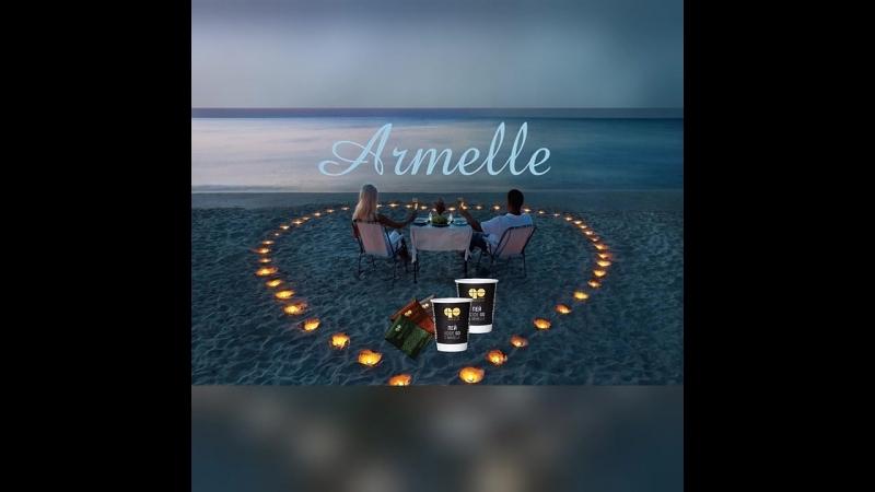 Для компании Аrmelle