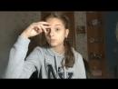 София Кусь Live