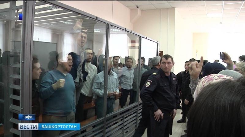 В Уфе вынесли приговор двенадцати членам террористической группировки Хизб ут Тахрир