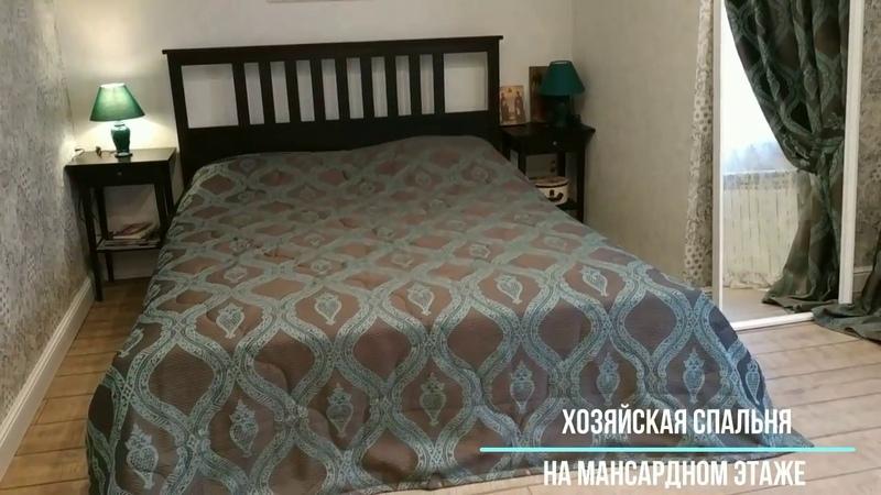 Жилой дом в городе Лиски Воронежская область Хозяйская спальня