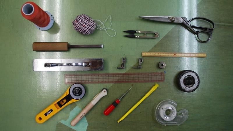 縫製工場が使う洋裁道具 58個ご紹介!! Introduce 58 sewing tools used by the Japanese sewing factory!!