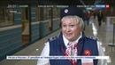 Новости на Россия 24 • Цветовая навигация и отсутствие эскалаторов в Москве открылась станция Ховрино