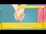 Prochtite_Svoi_Ladoni_i_Uznajte_o_Sebe_Mnogo_Novogo_YouTube-spaces.ru.mp4
