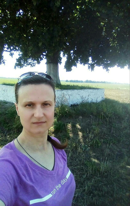 Ольга Александровна | Пружаны