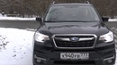 Subaru Forester 2017 Engine_times