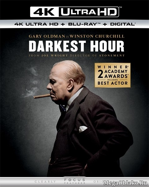 Темные времена / Darkest Hour (2017) | UltraHD 4K 2160p