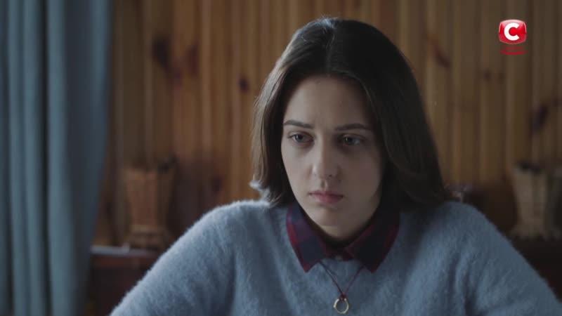 С вoлками жить 1 2 серия Мелодрама от 25 03 2019
