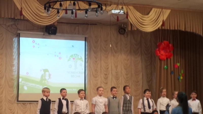 Битва хоров г. Тюмень 15/2 шк. 2 К класс.