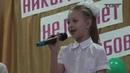 Архив ТСТ 2012 Школа №32 День матери
