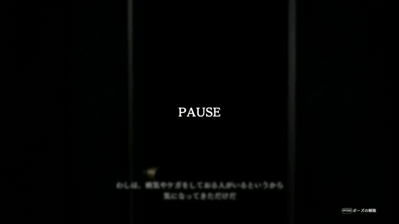 [juicedup14] Disaster Report 4 Live English Translation part 2 絶対絶命都市4