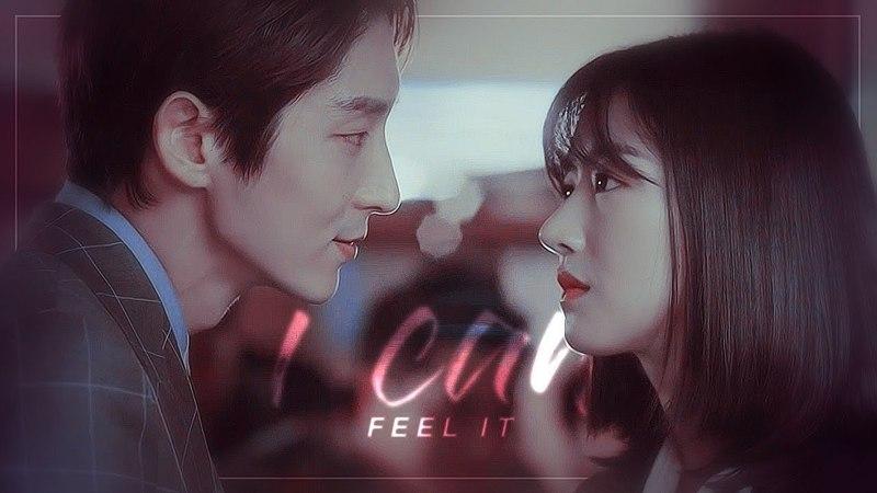 Sang pil jae yi » i can feel it [lawless lawyer]