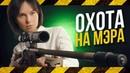✔ Михайлик - народный мэр Белгорода! Выбираем мэра народным голосованием!