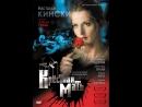Крестная Мать Bella Mafia (1997) криминальная драма