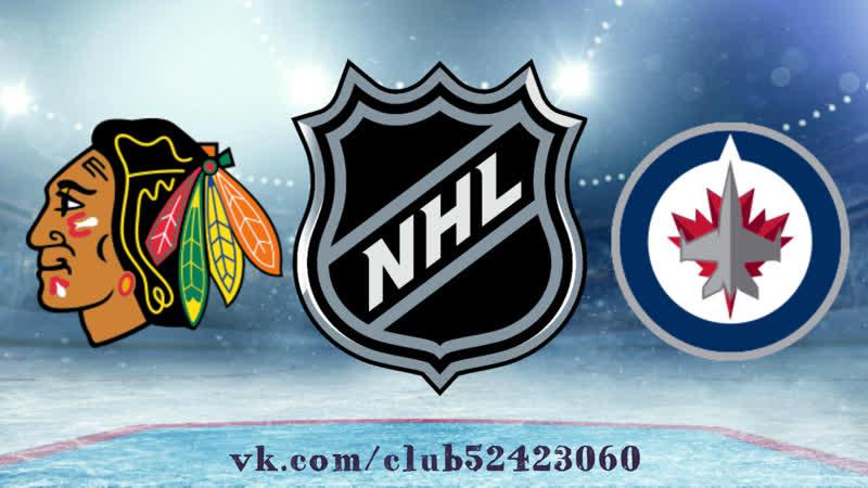 Chicago Blackhawks vs Winnipeg Jets | 11.12.2018 | NHL Regular Season 2018-2019