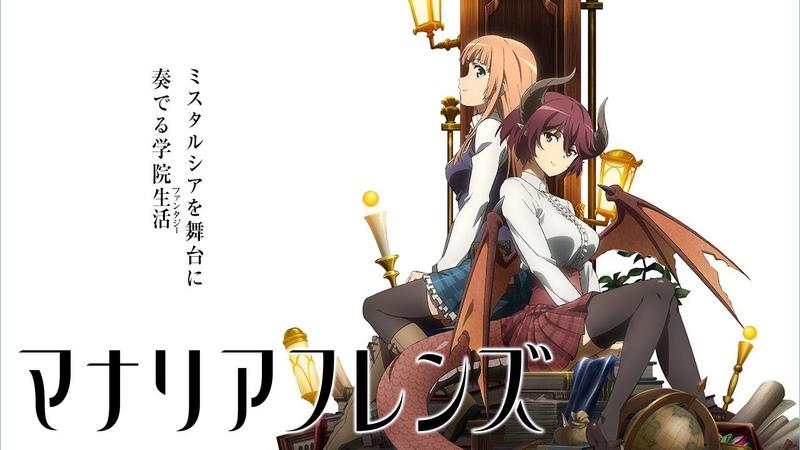Новый трейлер короткометражного аниме Shingeki no Bahamut Manaria Friends